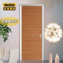 简约房间门整套生态门 铝合金室内门 现代卧室门铝蜂窝门芯免漆平开门