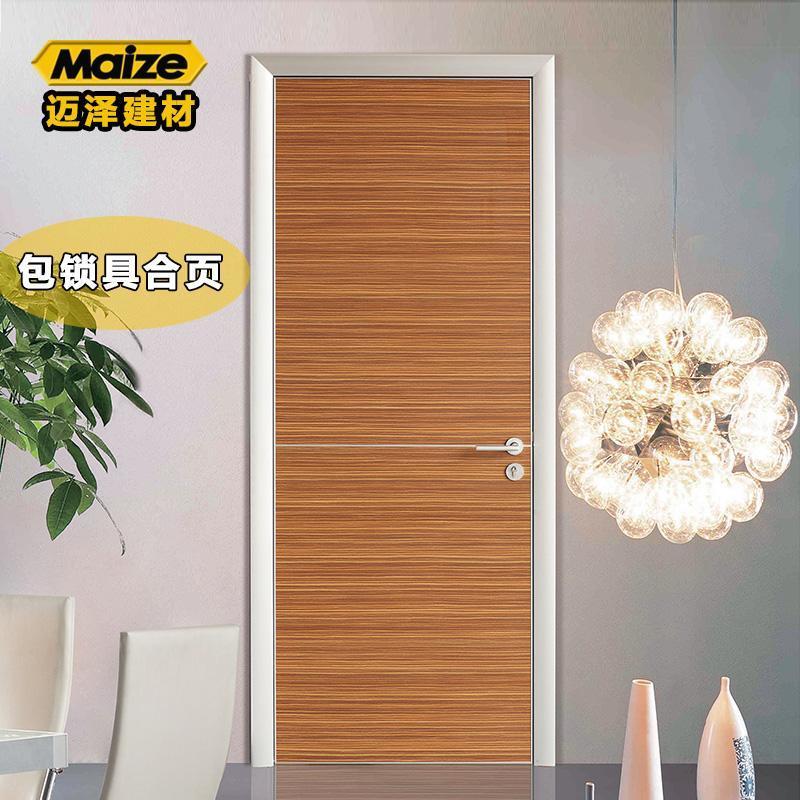 簡約房間門整套生態門 鋁合金室內門 現代臥室門鋁蜂窩門芯免漆平開門