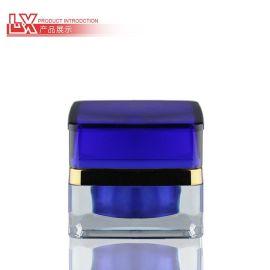 眼霜瓶 面霜瓶膏霜瓶  化妆品包装塑料瓶 试用装瓶