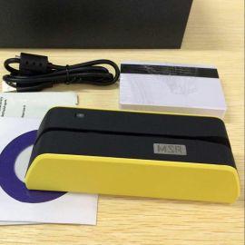 MSRX6磁卡讀寫器 銀行卡讀卡器