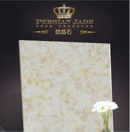 佛山瓷砖 金刚石地砖800*800 爆米花系列客餐厅防滑耐磨地板砖