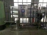 嘉兴纯水设备|铝氧化纯水设备|电镀氧化纯水供应