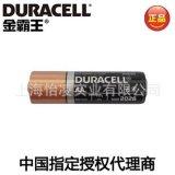 duracell电池 金霸王电池 5号碱性电池 对讲机aa电池