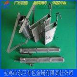 鈦網籃 電鍍鈦籃 寶雞鈦籃 鈦製品加工 鈦網板製造