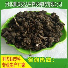 新疆阜康鸡粪|昌吉颗粒鸡粪|米泉烘干鸡粪|博乐发酵鸡粪