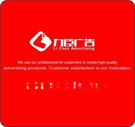 西安南郊logo设计公司网页 专业logo设计公司 高新广告公司