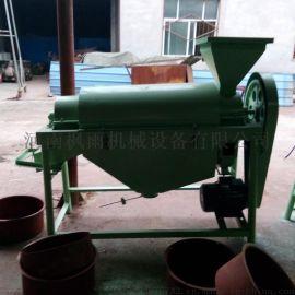 红豆上面灰尘可用红豆抛光机擦净提亮 提升红豆价值除尘杀虫机器