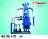 海绵铁除氧器价格,厂家直销