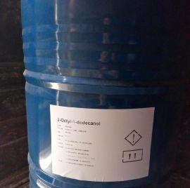 2-EHP棕榈酸异辛酯 台湾原包装一手代理 十六酸异辛酯