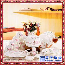 釉中彩花鸟纹餐具定做厂家- 五十六头骨瓷餐具价格