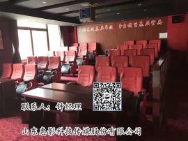 *【山东惠影】公安消防大队3D红门影院装修及影音设备配备工程厂家