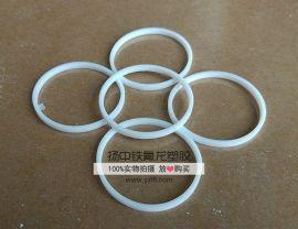 聚四氟乙烯挡圈 F4铁氟龙垫圈