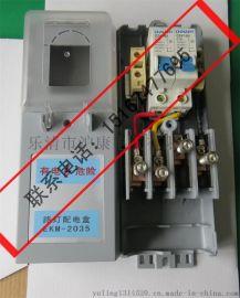 灌胶式防水接线盒