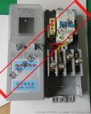 灌膠式防水接線盒