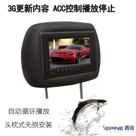 3G更新出租车头枕广告机7寸车载广告机广告屏远程更新广告