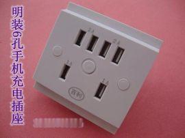 福建天津USB低压插座6位4孔36V