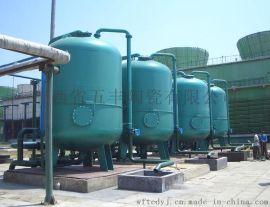 五豐生產陶瓷膜過濾器