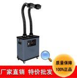 廠家批發 堅成雙工位雙口焊接焊錫煙霧排煙儀DX1002煙塵淨化器