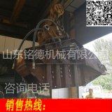 廠家供應 銘德 UJ-300 挖掘機鄂式破碎鬥  挖掘機配件