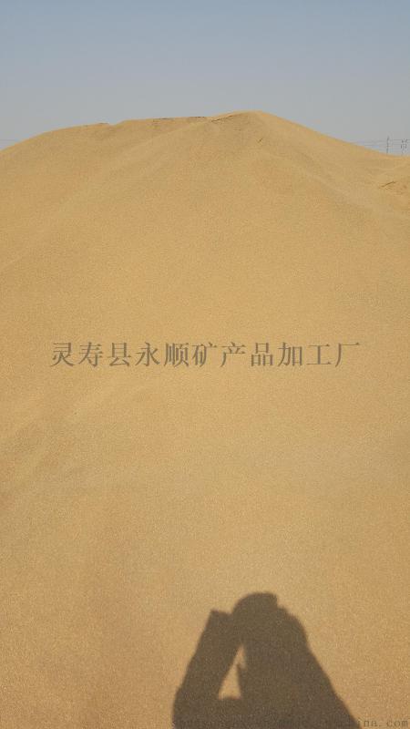 河北经销顺永全型号水洗保温砂