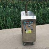 厂商供应蒸汽洗车机汇恒蒸汽洗车机最新报价