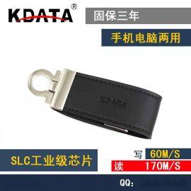 KDATA KF33 SLC工业级 手机电脑两用U盘 高速智能手机OTG U盘 商务办公礼品优盘定制厂家批发 8G 16G 32G