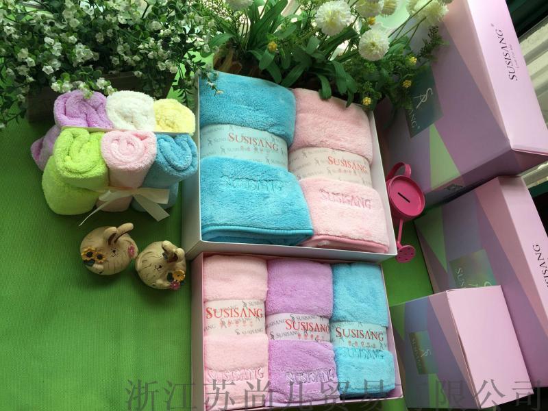 苏尚儿毛巾工厂代理加盟