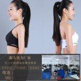 春夏新款瑜伽运动文胸 美背T字性感健身内衣防震跑步瑜伽服