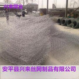 生态石笼网,绿格石笼网,抗冲刷格宾石笼网