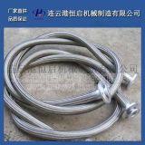 金属软管  鹤管回气管 装卸臂软管 复合软管