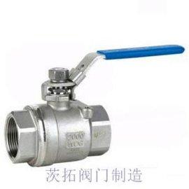 上海微型電動球閥,不銹鋼電動球閥