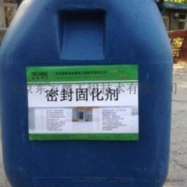 山东密封固化剂厂家、工业地坪固化剂|混凝土硬化剂