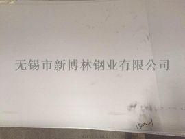 镇江310S不锈钢板材