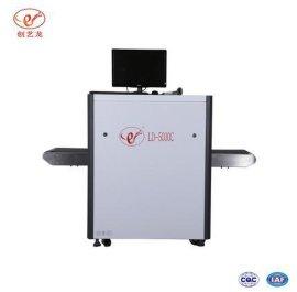 行李安检机的辐射对人体有伤害吗-创艺龙|  车站安检机价格