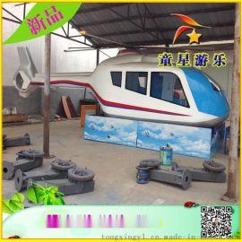丹东童星全套价格/5D直升飞机/公园新型游乐设备/  中