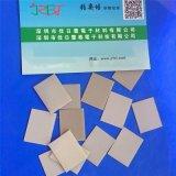 TO-220氮化鋁陶瓷基片高導熱氮化鋁陶瓷片14*20*0.6mm氮化鋁加工