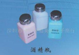 高质量酒精瓶(BMS-40,BMS-60,BMS-80)