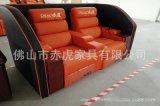 佛山赤虎品牌高端影院沙發,情侶座椅,電動座椅廠家