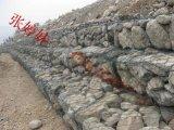 高尔凡格宾网箱护坡护岸 防汛护岸固滨笼挡墙