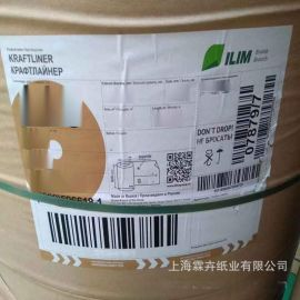 115g125g150g175g200g220g上海浙江苏州俄罗斯牛卡纸供应