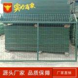 高速公路护栏网 高强度耐磨铁丝网 铁路框架护栏网