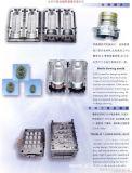航空鋁7075礦泉水瓶飲料瓶吹瓶模具