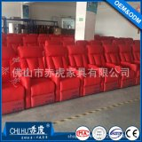赤虎家具品牌高端定制影院沙发,工厂供应影院工程座椅