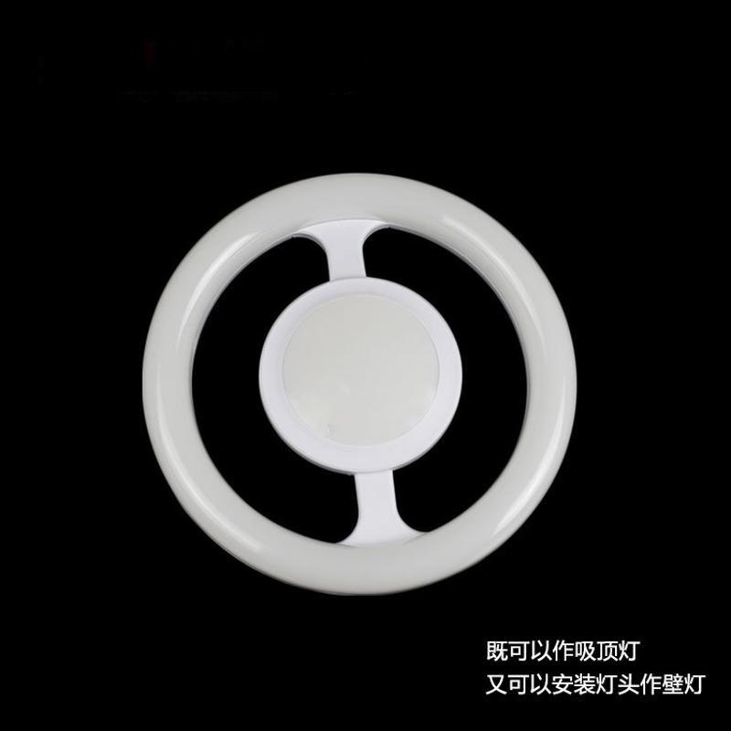 多用途圓環形方向盤壁燈20w家居照明LED燈盤燈座e27全塑LED吸頂燈