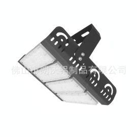 200wLED隧道灯外壳 led模组隧道灯套件