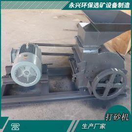 多功能建筑用石制砂机锤式破碎机300*500小型锤破打砂机