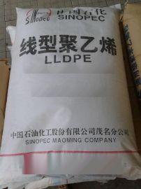 薄膜级LLDPE广州石化DFDA-2001开口性易揭开薄膜料 包装薄膜通用塑料LLDPE
