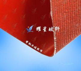 钢丝硅胶布、增强型硅胶布、A级防火硅橡胶布
