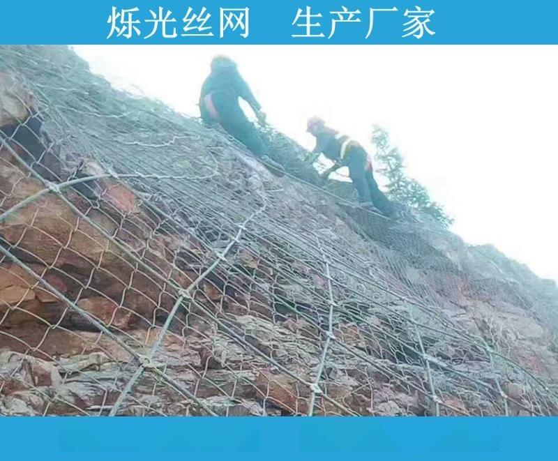 主动钢丝绳边坡防护网 高速公路铁路边坡防护网