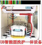 全自动洗车机设备价格 全自动洗车机设备到底好不好用